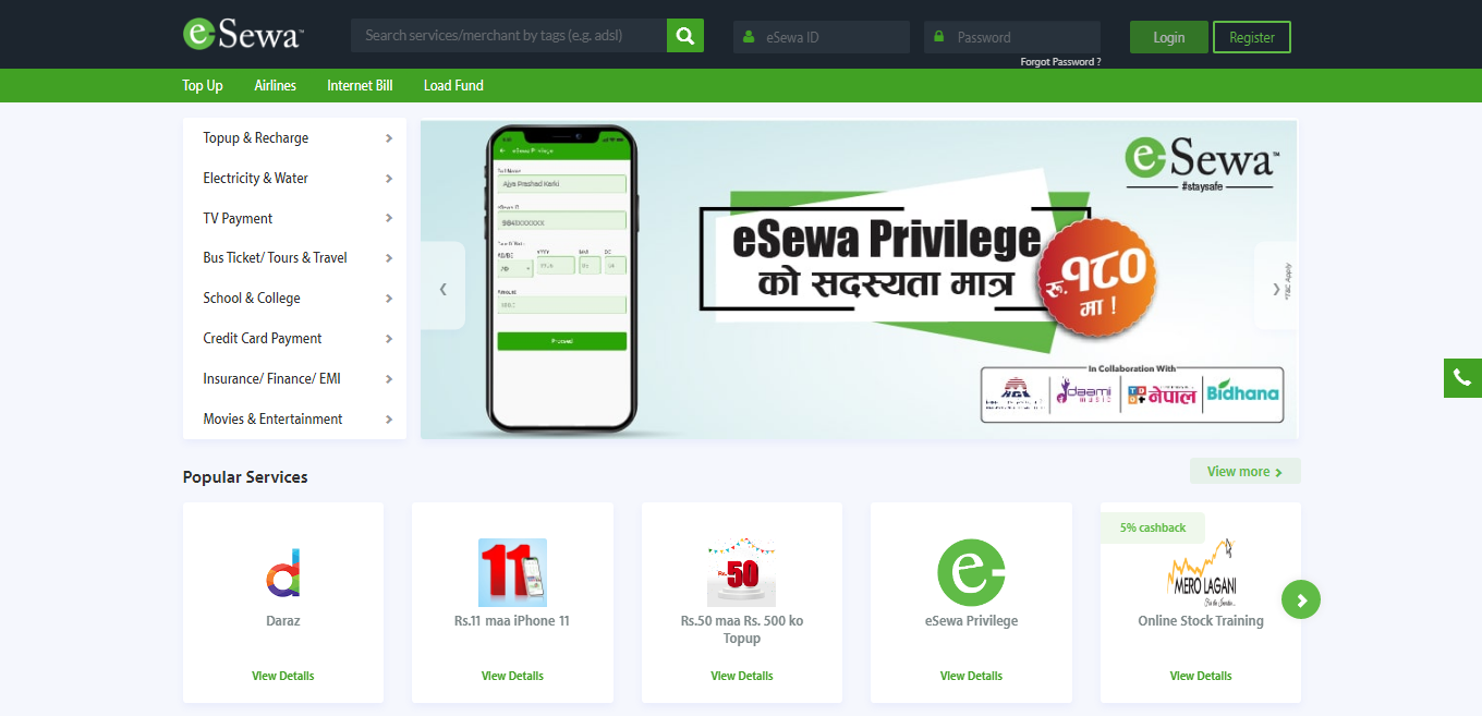 How to pay internet bill from esewa using computer