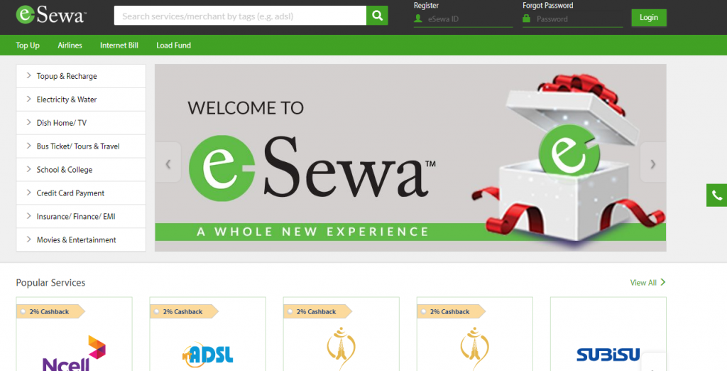 DMAT, MEROSHARE easy online renew via e-sewa