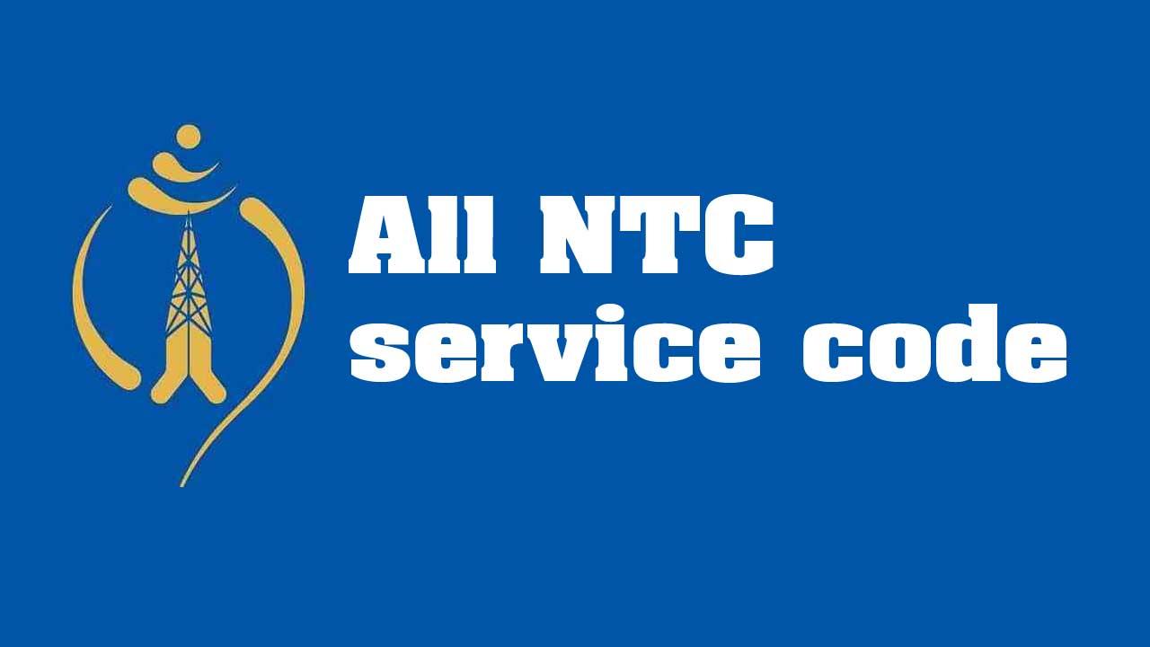 All NTC service code